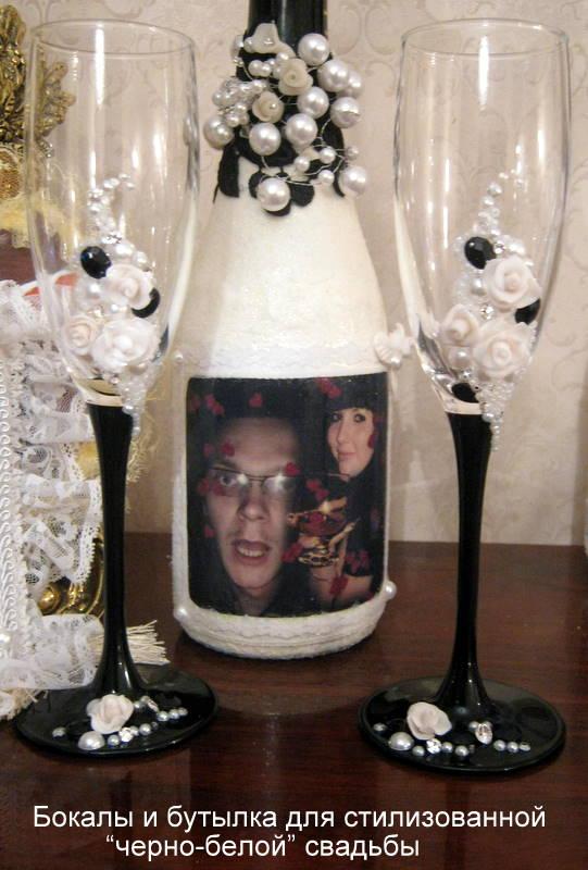 Шампанское на годовщину свадьбы своими руками